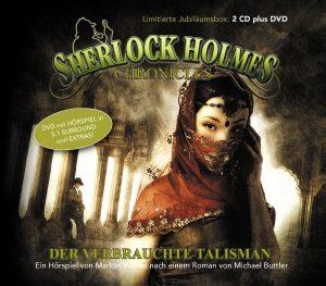 SHC 50_DVD